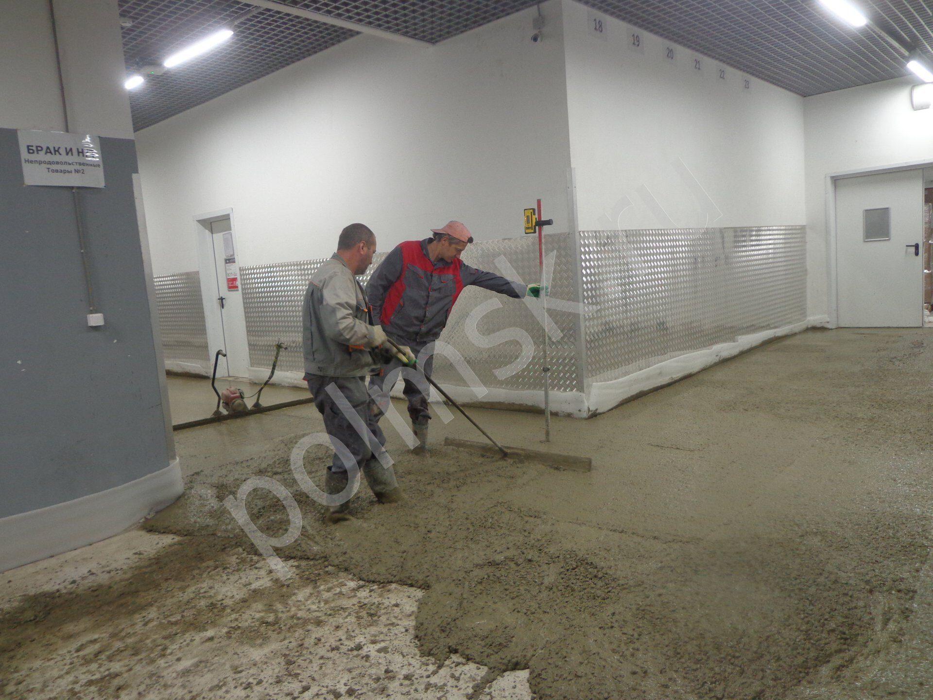 Отстрелы бетона товарный бетон купить ярославль