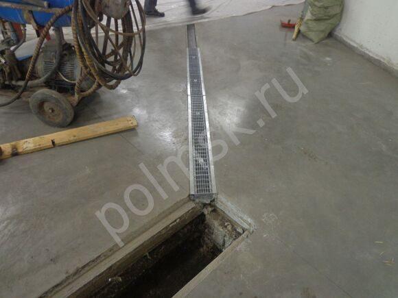 тремикс бетон